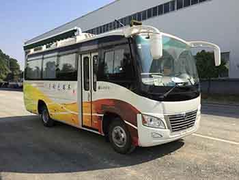 中汽牌ZQZ5070XTSDB5图书馆车