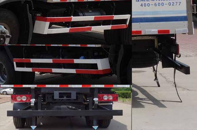 红宇牌HYJ5040XYWB氧化性物品厢式运输车图片