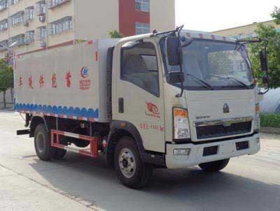 程力威牌CLW5041TXNZ5蓄能供热车