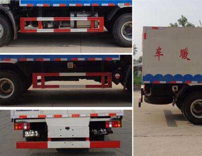 程力威牌CLW5041TXNZ5蓄能供热车图片