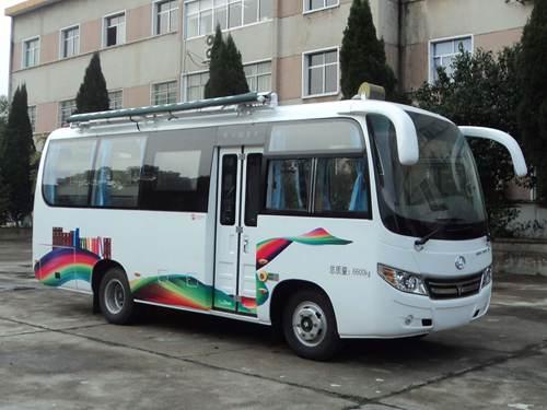 衡山牌HSZ5072XTS图书馆车图片