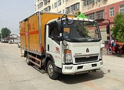 程力威牌CLW5044XRGZ5易燃固体厢式运输车