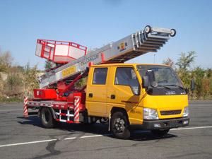 尚骏牌CSJ5040TBA5搬家作业车图片