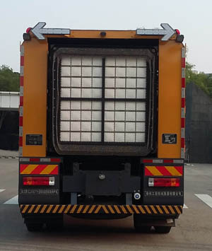 徐工牌XZJ5183TYH沥青道路微波养护车图片