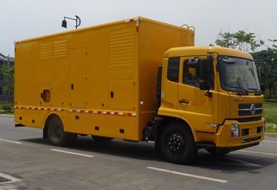 程力威牌CLW5120XDYD6电源车