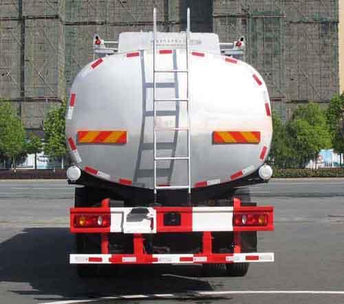 久龙牌ALA5250GSYDFH5食用油运输车图片