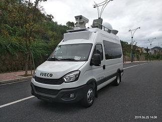 大公牌TLH5041XJE无线电监测车图片