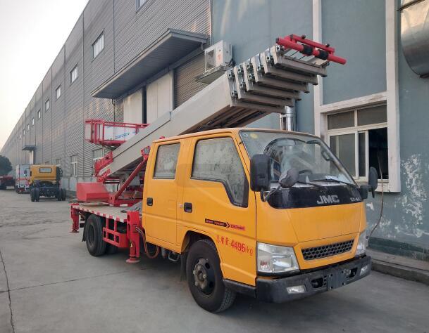 程力威牌CLW5041TBAJ5搬家作业车