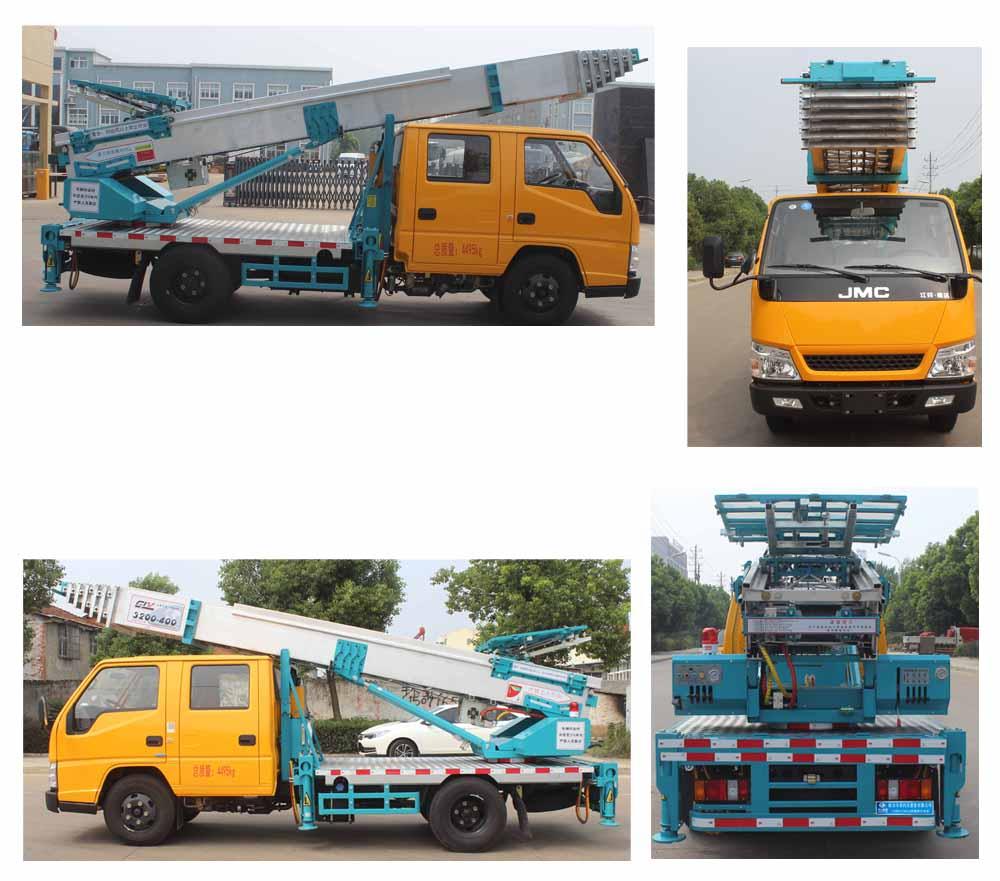 程力威牌CLW5041TBAJ5搬家作业车图片