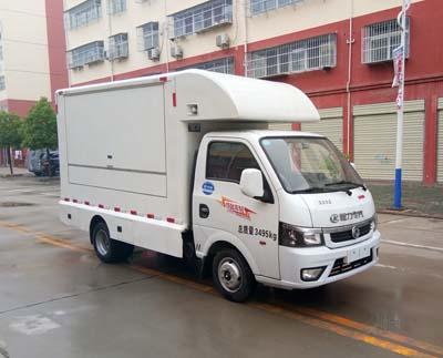 程力威牌CLW5030XSHE6售货车