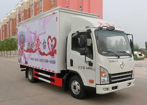 虹宇牌HYS5041XWTC6舞台车