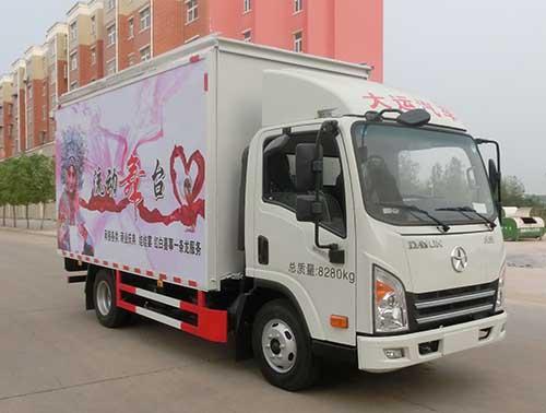 虹宇牌HYS5080XWTC6舞台车